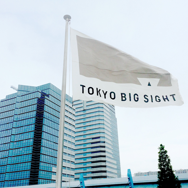 ISOTへ