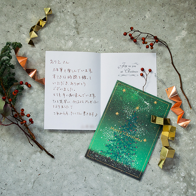 嬉しいクリスマスカード