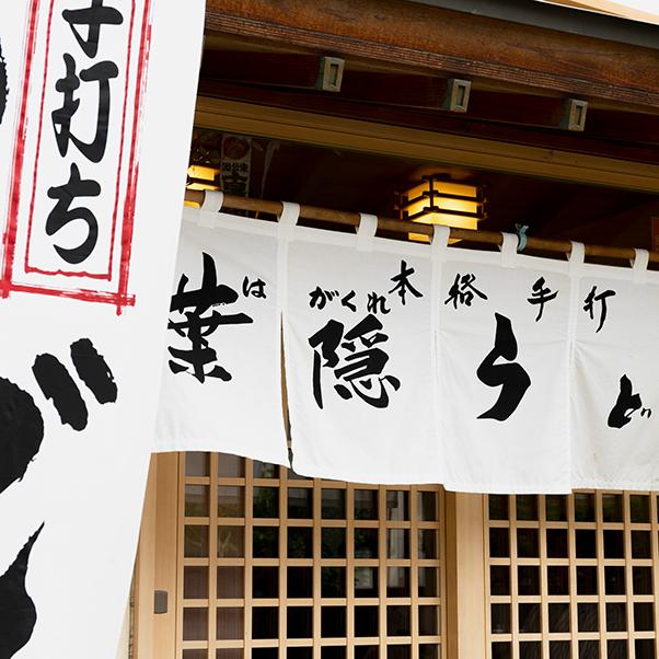 番外編〜ORIE、福岡出張で食べるの巻〜