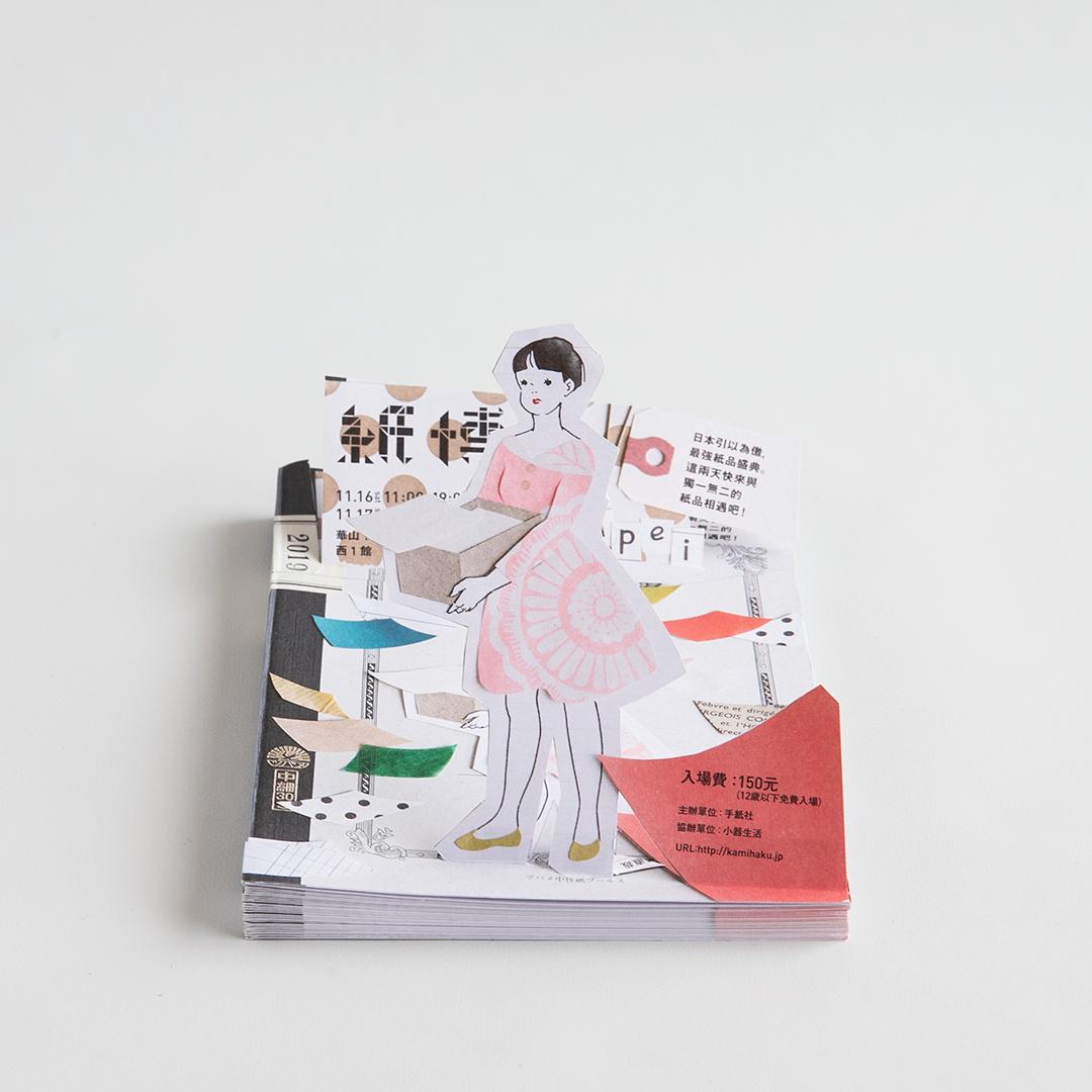 紙博 in 台北 に出店します。