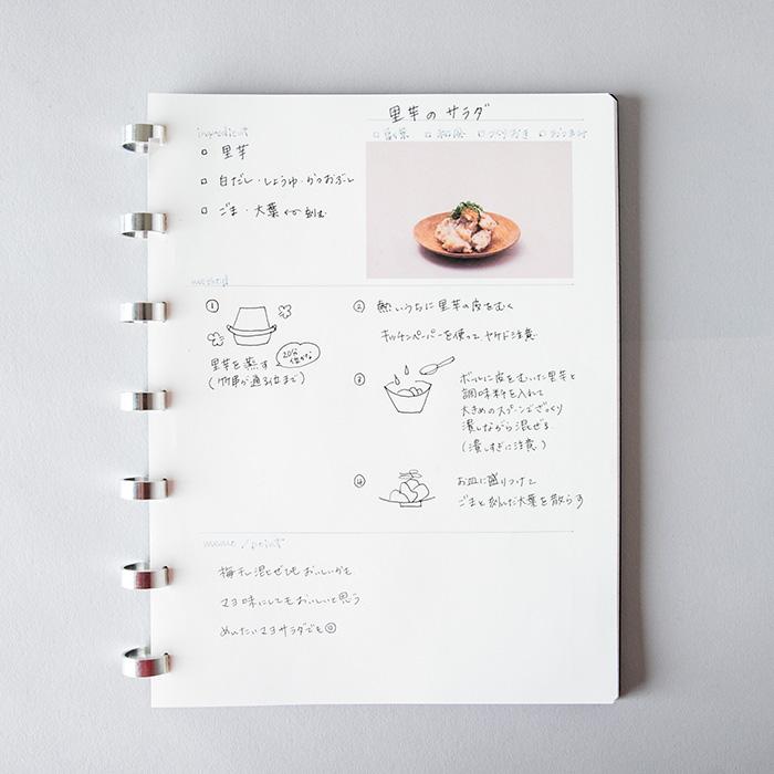 FLEX Recipe NOTE #1 里芋のサラダ